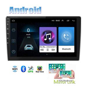 14. Hikity Android/iOS  Car Stereo with GPS