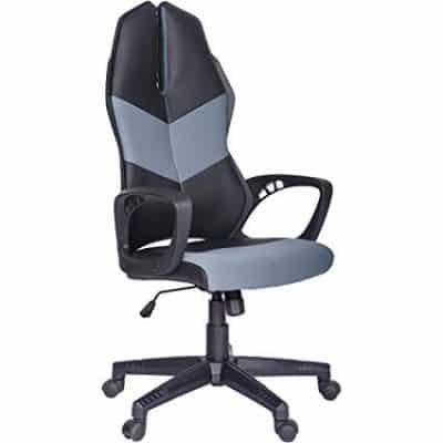 13. ModernLuxe Terra Series Racing Style Gaming Chair:
